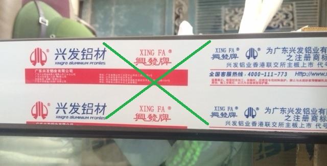 Cửa nhôm Xingfa có hàng nhái hay không và làm cách nào để nhận biết chúng?